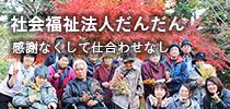p05_fukugi.jpg