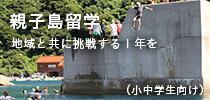 p_oyako.jpg